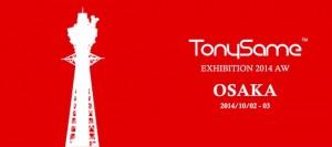 tonysame2014